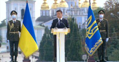 Dia da Independência na Ucrânia