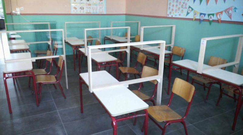 Escola em tempos de pandemia