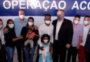 Maia diz que visita de Mike Pompeo 'afronta as tradições de autonomia' do Brasil